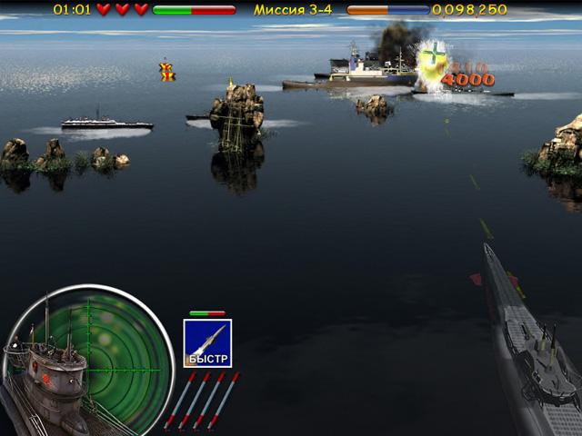Скачать игру морской флот на компьютер бесплатно