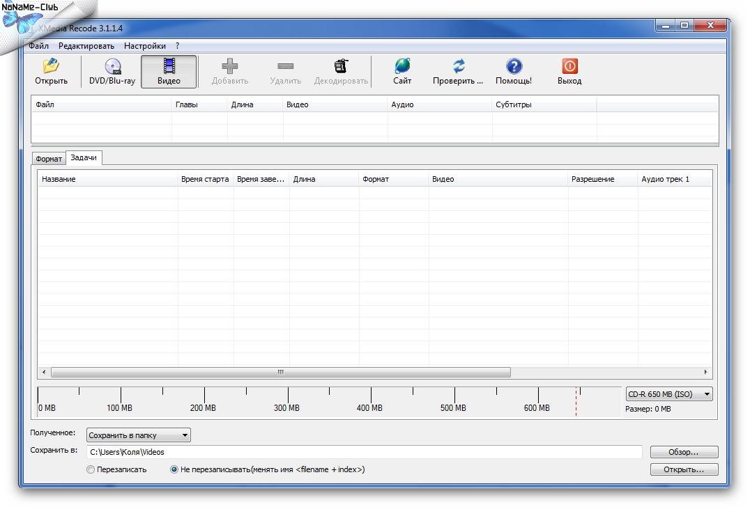 XMedia Recode 3.1.1.4 Portable скачать бесплатно