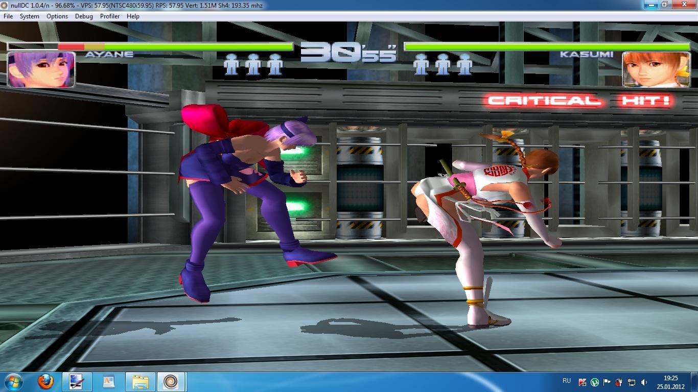 La Dreamcast ドリームキャスト Dorīmukyasuto est une console de jeux vidéo développée par Sega et le successeur de la Saturn Commercialisée dès