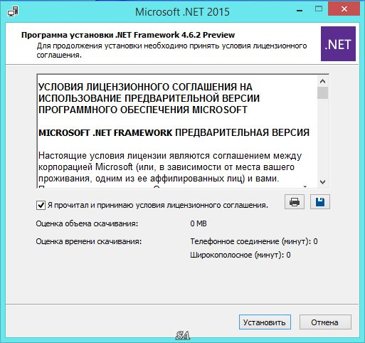 How to install and download net. Framework 4. 0 working 100%100.
