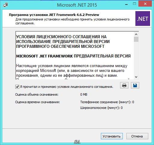 puteshestvie-uchebnik-po-net-framework-46-2-uchebnoe