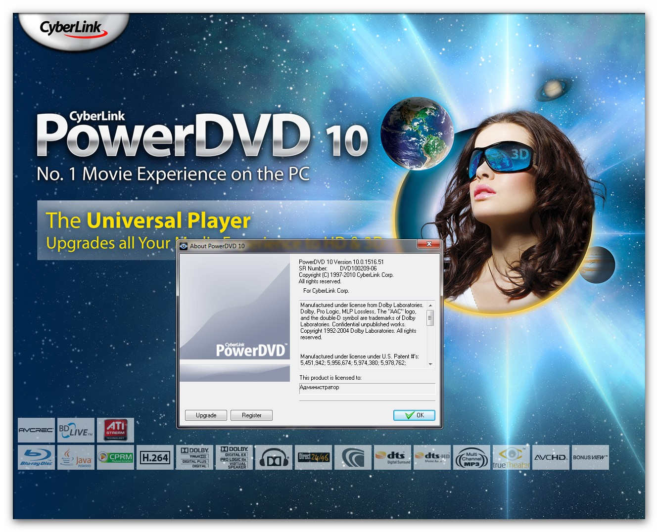 Cyberlink powerdvd ultra 10 0 1516 51 retail
