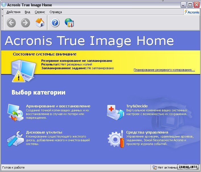 Detailed Description of Acronis True Image Home 2011.