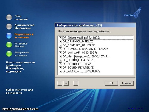 Скачать торрент windows xp sp3 2009.