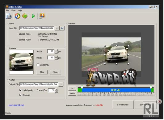 Video Avatar - это великолепный инструмент для создания анимированных