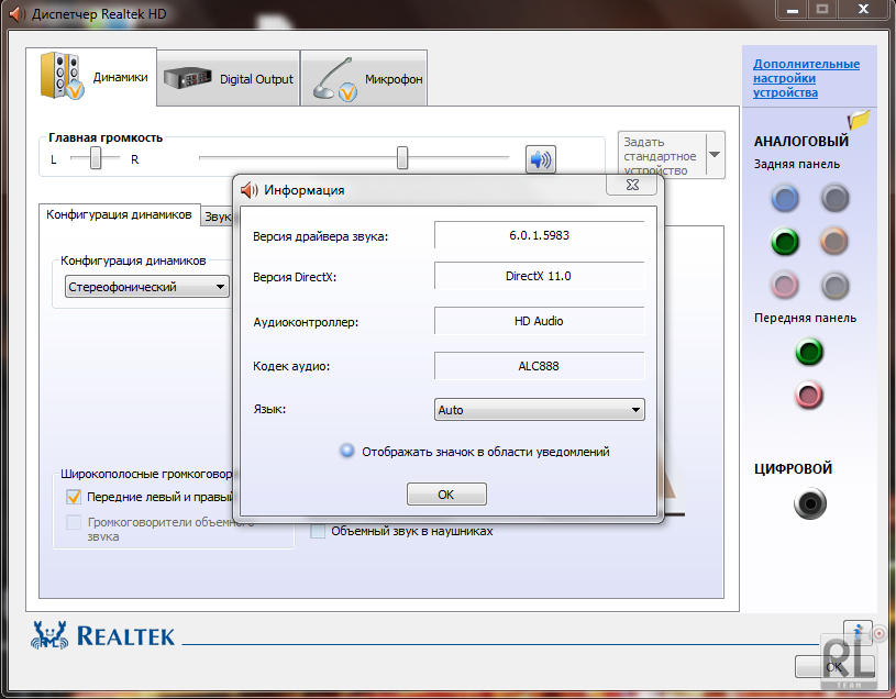 AZALIA REALTEK ALC268 AUDIO DRIVERS WINDOWS XP