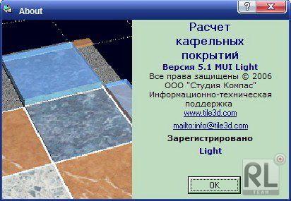 Кафель 5.1 Rus + лекарство - визуальная программа раскладки и. маффины с яб