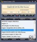 RadioClicker Lite 7.1.9.1 RUS скачать бесплатно