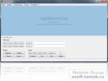 mp3directcut 2.13