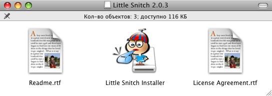 Little Snitch 2.0.3 Eng [PPC/Intel Universal] [Mac OS X 10.4 и выше] скачать бесплатно