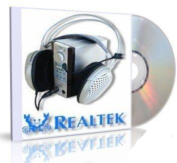 скачать драйвер realtek high definition audio driver windows xp