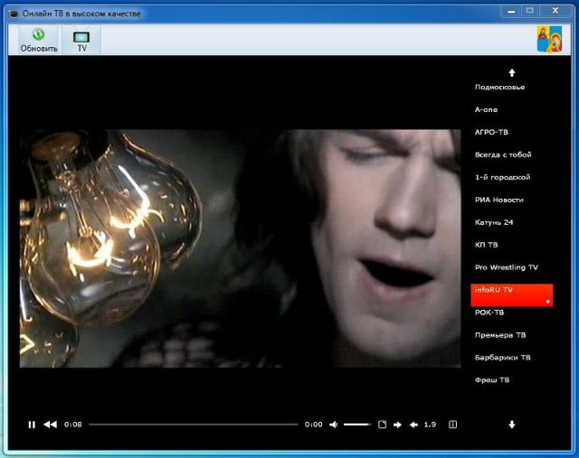 Online TV 1.0.0.1 скачать бесплатно