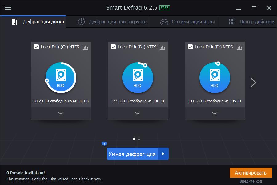VLC media player 2.0.5 скачать бесплатно