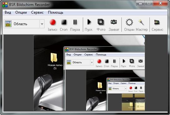 BSR Screen Recorder 6.1.8 скачать бесплатно