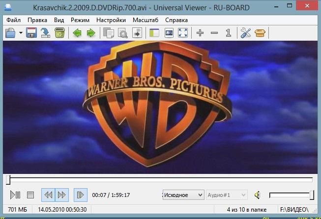 Universal Viewer Pro 6.5.4.3 скачать бесплатно