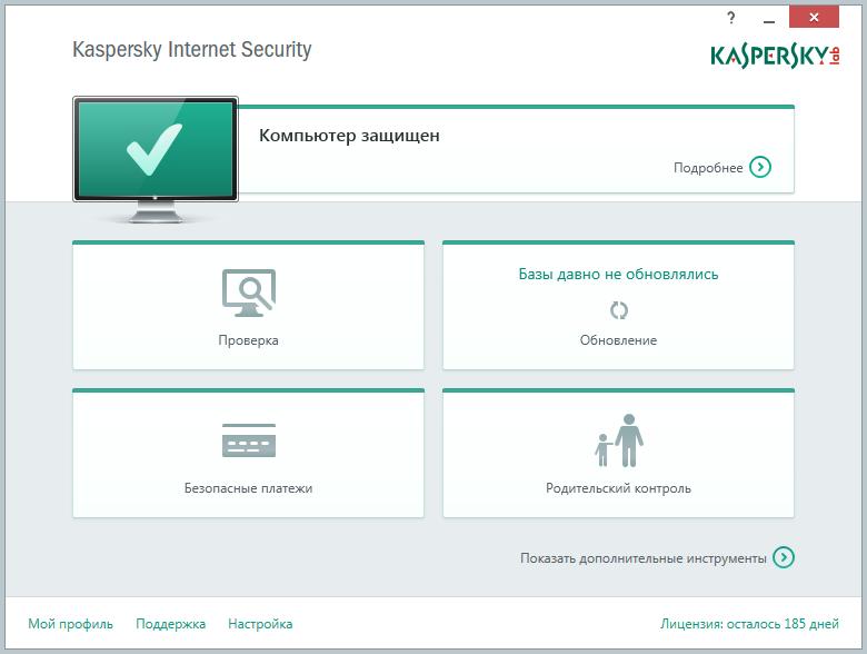Kaspersky Internet Security 2015 [15.0.1.415.0.97.0] скачать бесплатно