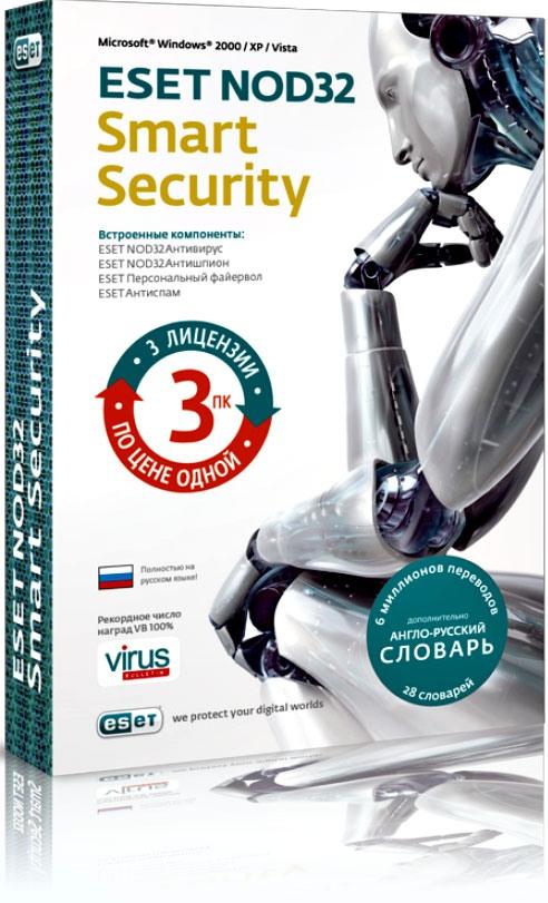 Eset nod32 smart security 10 скачать бесплатно для windows.