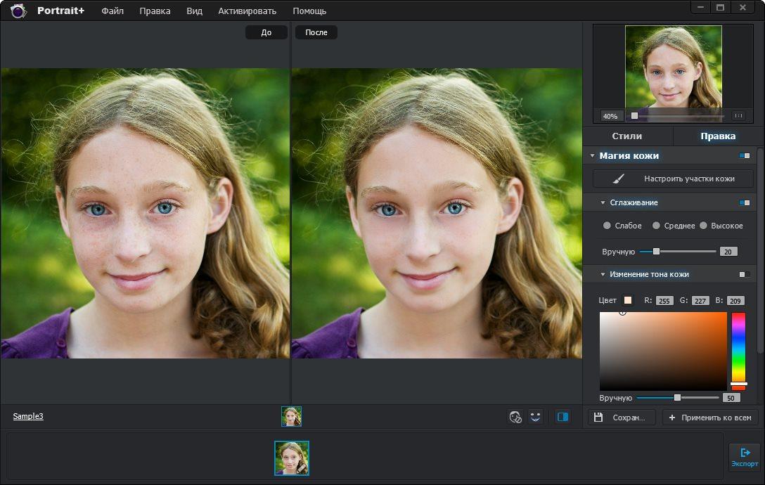 таком случае программы виндовс для обработки фото менеджер фасада основной