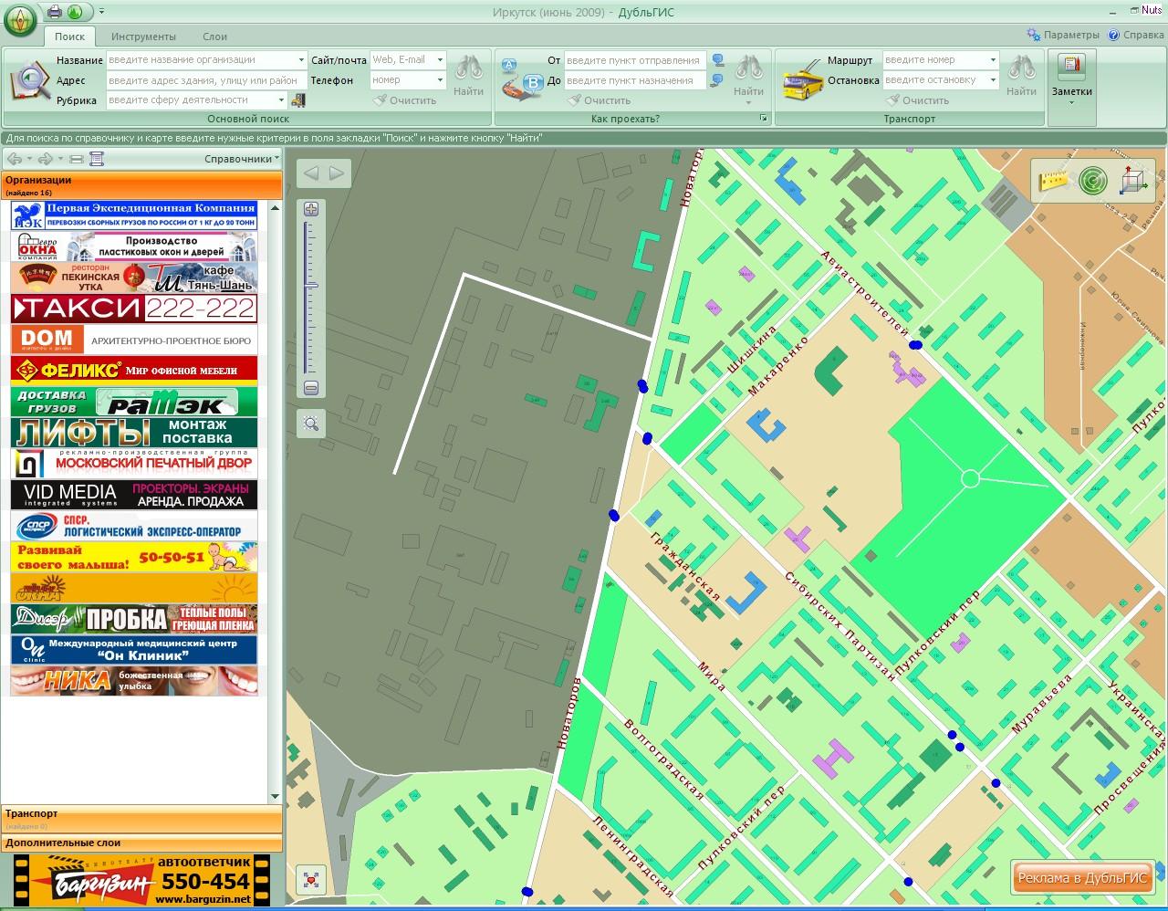 Скачать бесплатно топографические и автомобильные карты россии