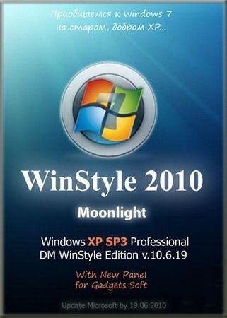 windows xp sp 3 2010 скачать