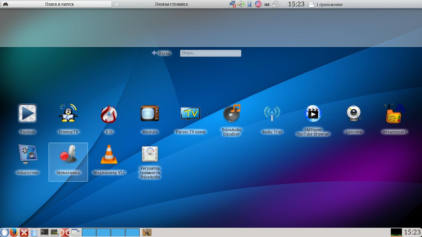 Где находятся обои рабочего стола в ubuntu путь