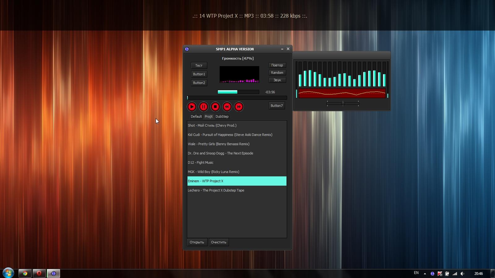 SMP1 [1.0.370 (Alpha Version)] скачать бесплатно