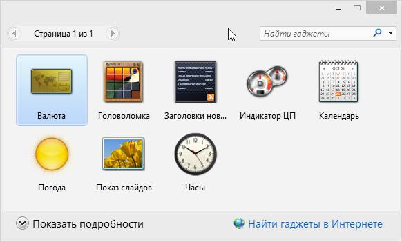 Скачать Viber для Windows 8 / 8 1 бесплатно без