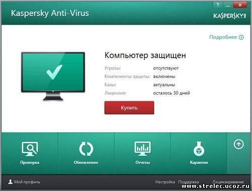 Антивирус Касперского 2014 [14.0.0.4651.0.2044.0 (g)] скачать бесплатно