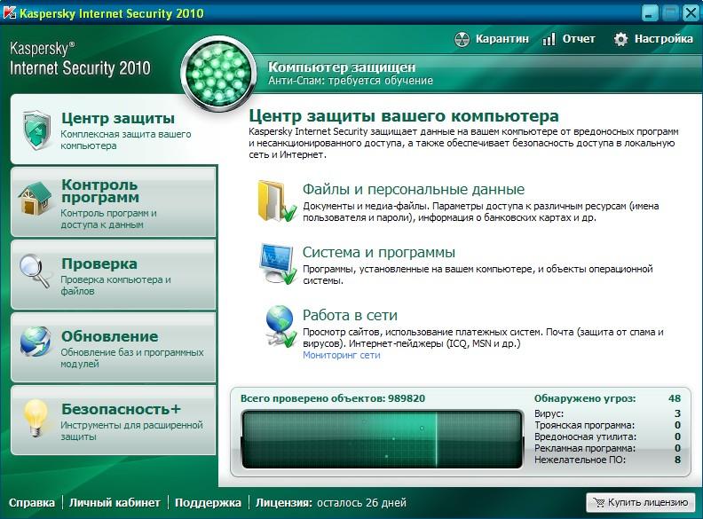 Kis 2010 скачать торрент img-1