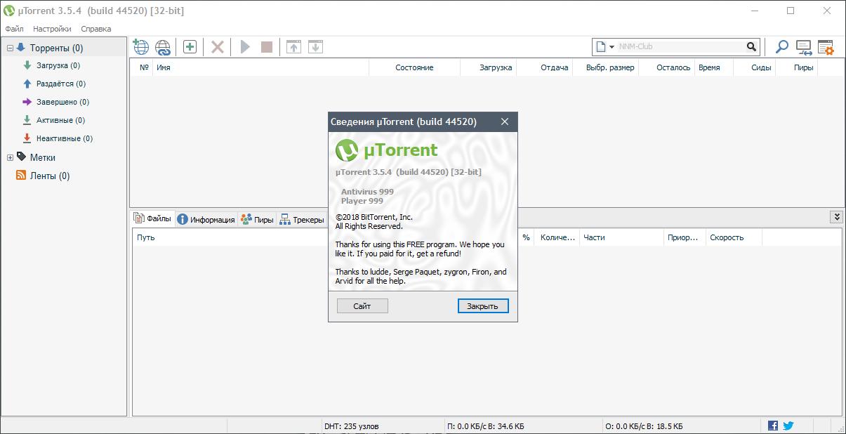 скачать utorrent 3.5 32 bit