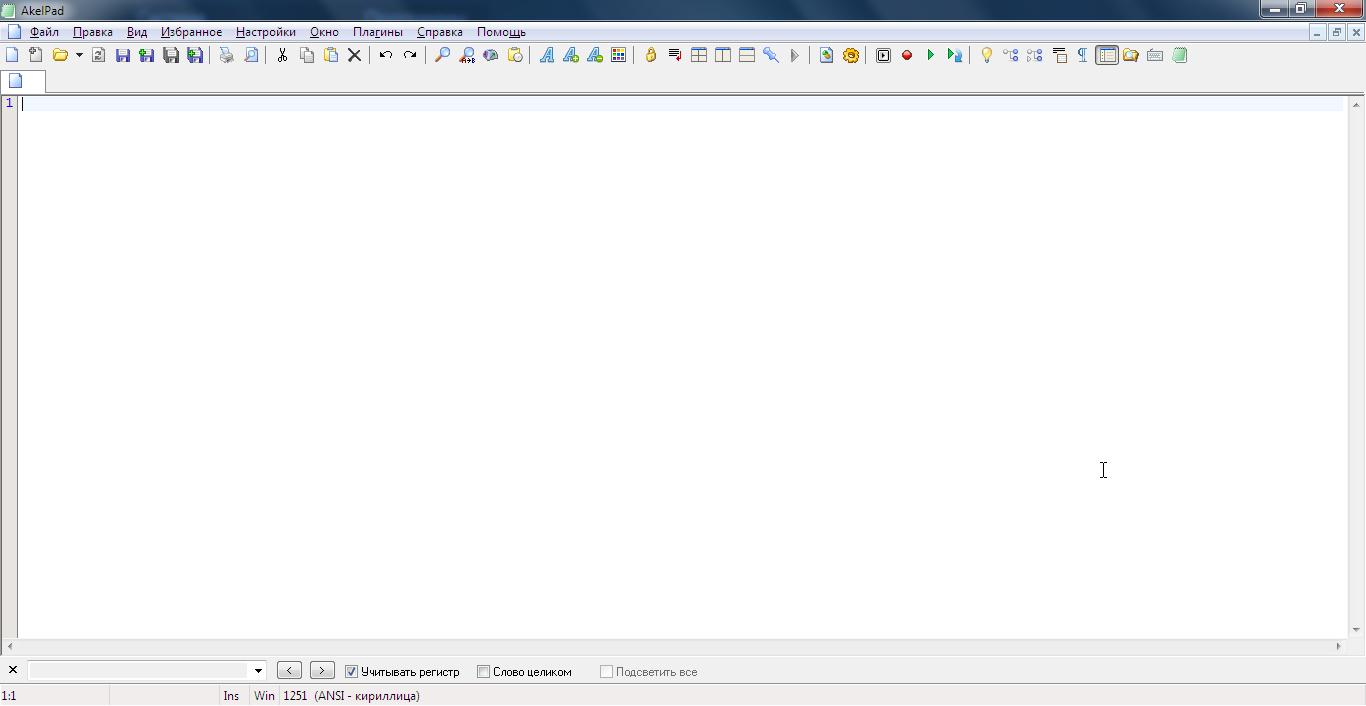akelpad v4.9.1 x86 текстовые редакторы