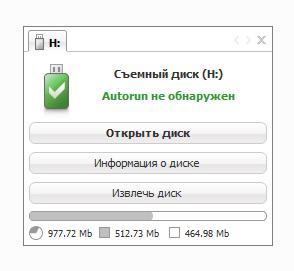 Anti run 2 4 serial key free