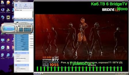 Avertv 3d программа скачать бесплатно скачать программу для поиска песни