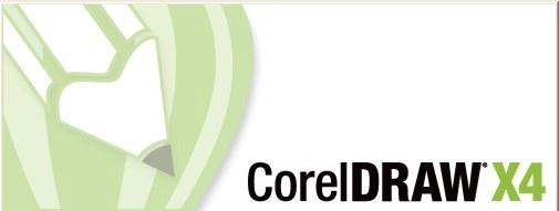 скачать бесплатно программу Coreldraw X4 на русском языке - фото 2