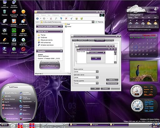 54 тем и стилей для Windows XP 2009/Русский 2009 скачать торрент