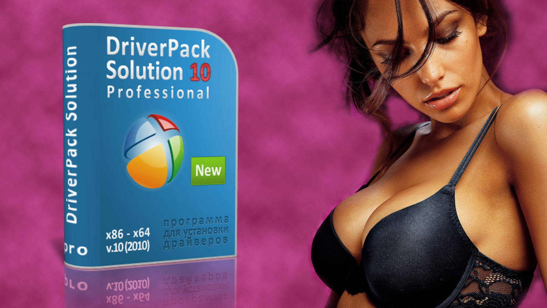 DriverPack Solution 10 Professional DVD (2010)| RUS - ������� � ...