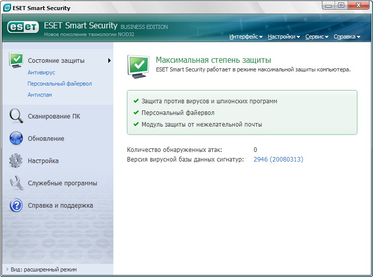 Eset nod32 smart security 9 / eset nod32 антивирус 9 поколения.