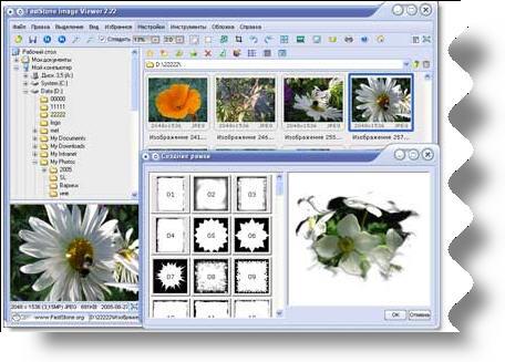 GRATUIT IMAGE 4.6 TÉLÉCHARGER GRATUIT FASTSTONE VIEWER
