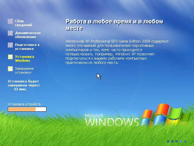 Стили для windows xp