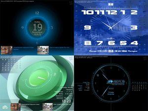 Gerz clock 2.4 скачать