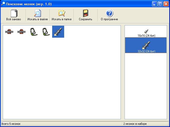 Скачать бесплатно программу finder скачать бесплатные программы nokia e72