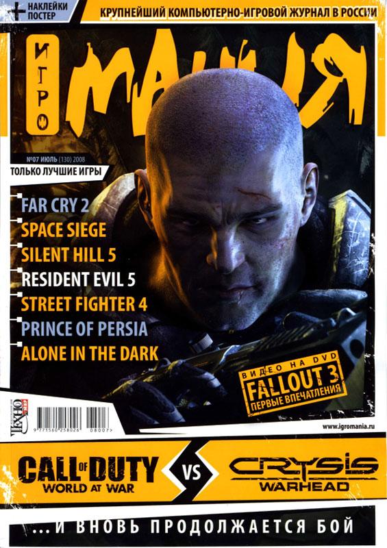 Журналы игромания за 2008 похожие игры на мортал комбат на телефон