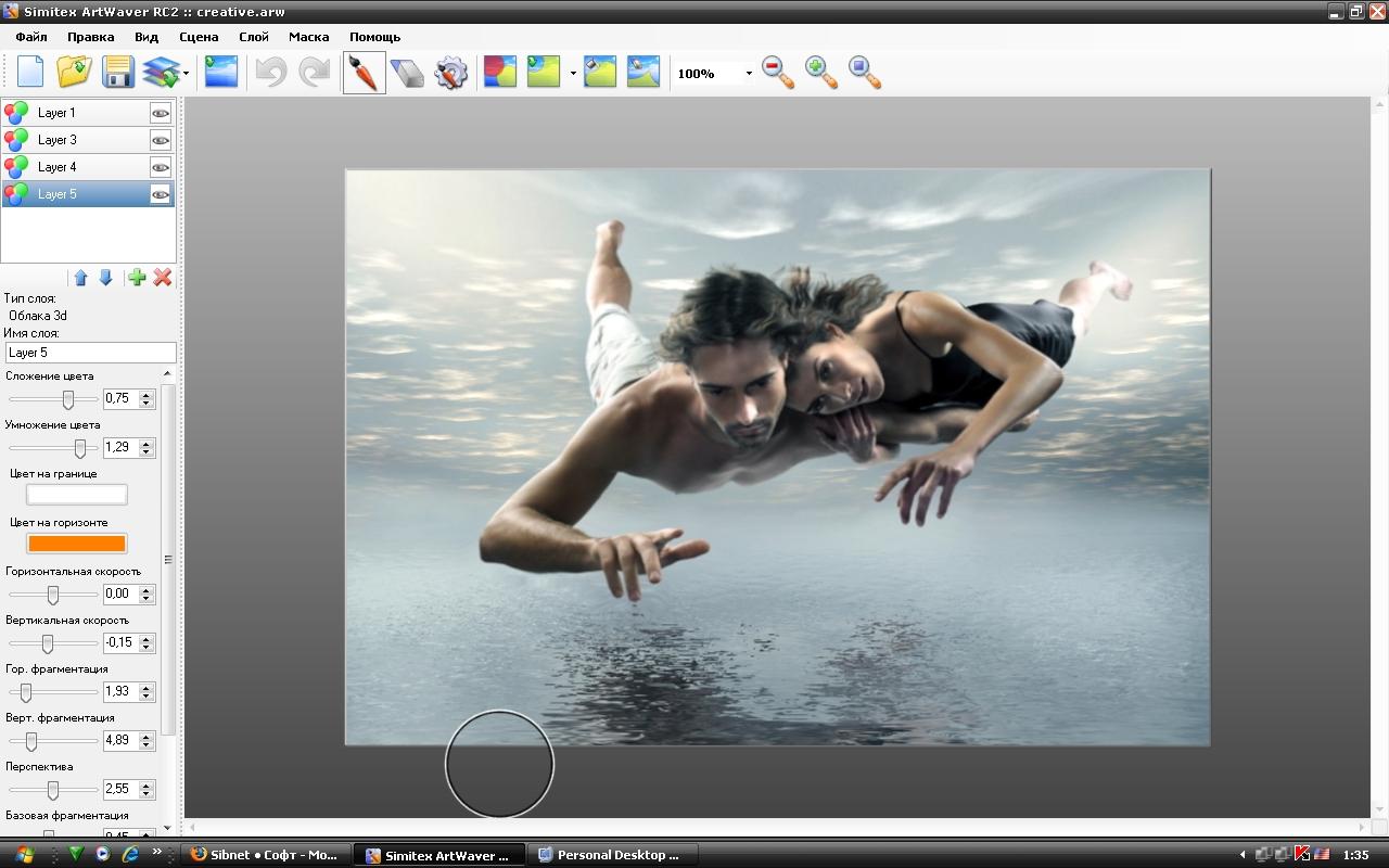Скачать бесплатно программу simitex artwaver rc2 скачать обучающие программы для школьников