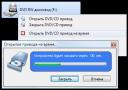 LENIN INC CD Close v1.5 скачать бесплатно