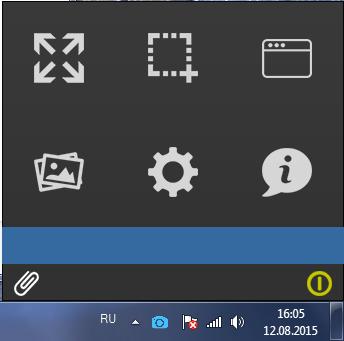 Lim Screenshot 1.0 скачать бесплатно