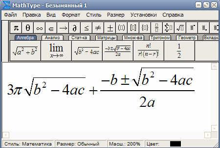 Free Download Mathtype