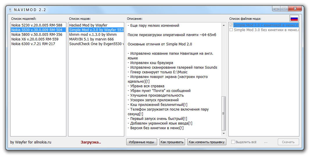Скачать WinRAR 3 80 Final crack.