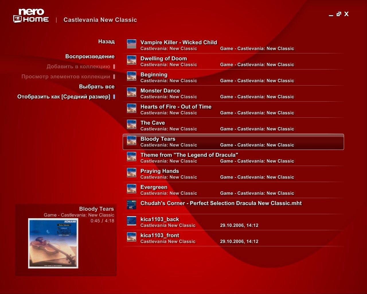 CRACK.MS - Download Nero7 Premium Reloaded 7.5.7.0.N.
