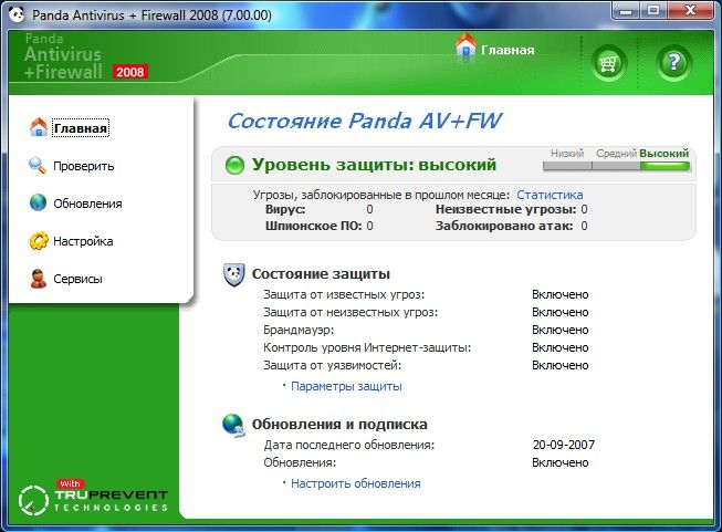 Скачать Panda Titanium 2006 Antivirus/spyware бесплатно. О программе. Ска