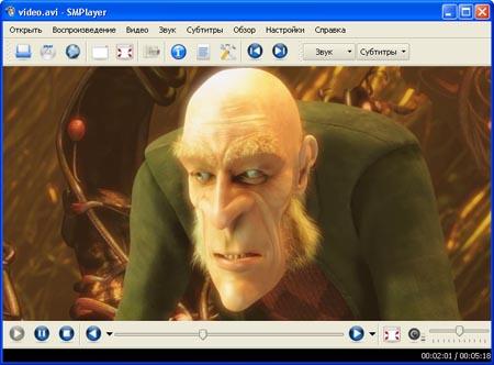 SMPlayer 0.8.0 x64 скачать бесплатно